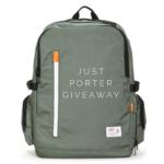 Just Porter Hazen Backpack